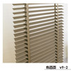 polyester manual cloth venetian blinds  slat width 50mm