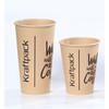Natural Kraft Paper cup