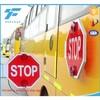 school bus stop sign disco pare