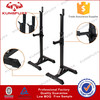 Fitness Strength Training Seperated Squat Rack