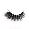 Silk 3D Eyelashes