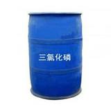 Phosphorus Trichloride 三氯化磷, favorable price