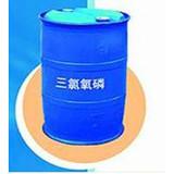 Phosphorus Oxychloride 三氯氧磷 favorable price