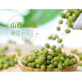 Supply Hight Quality Green Mung Beans From China Manufacturer
