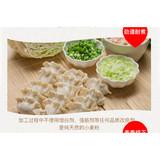 Chinese dumpling frozen snack food chive dumpling