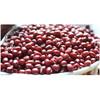 Deies Red Kidney Beans