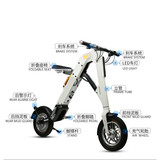 2017 new high quality mini 2 wheel electric scooter,mini pro scooter,2 wheel foldable electric scooter(ES-031)