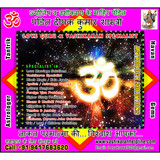 Astrology Specialist in India Punjab