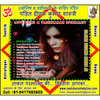 Black Magic Specialist in India Punjab