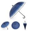 65CMX16K Business Straight Umbrella