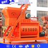 JS1000 twin shaft hopper portable rotationg drum concrete mixer