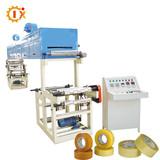 GL-500B Multifunctional bopp film adhesive tape making machine/carton sealing tape coating line