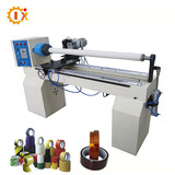 GL--705 Simple operation polyester film cutting machine ,Adhesive tape cutter machine