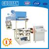 GL-500B China factory scotch tape transfer coating machine
