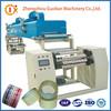GL-500D multifunctional bopp adhesive packing tape transfer coating factory machine