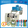 GL-500E Carton water transfer printing machine prices