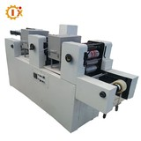 GL- 2110-2 Two colors low power consumption adhesive tape flexo printing machine