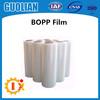 GL-500 Factory supplier plastic clear bopp film 2017 new design
