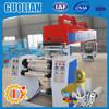 GL-500C Packing Tape / BOPP Tape / Adhesive Tape Printing and Coating Machine