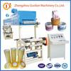 GL-500B Machine produce printed BOPP sealing tape for packing carton