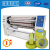 GL-210 Your right choice selling auto gum tape slitter machine