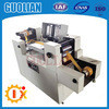 GL-2110  new reform finished adhesive tape printing machine