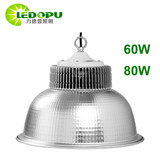 High Quality SMD2835 UL 60W 80W LED High Bay Light