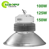 High Power 125W COB LED High Bay Light
