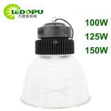 Hot Sale Acrylic Reflector LED High Bay Light 100W 125W 150W