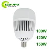 Super Bright Plastics+Aluminum Shape 100W 120W 150W Incandescent LED Light Bulb