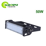 Outdoor LED Flood Light Price in Pakistan LED Module 50W Tunnel Light LED