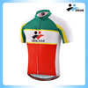 DREAM SPORT wholesale custom polyester cycling jersey for men, cycling clothing wear