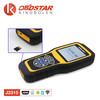 Obdstar X300m Obdii Odometer Correction