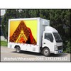 ruck led screen,waggon led screen,outdoor waggon led display