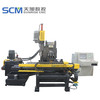 SCM CNC Plate Flange Enhanced Punching Drilling Machine