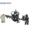 SCM Angle Steel Punching Cutting Production Line
