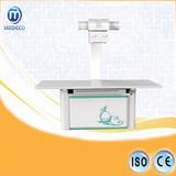 Medeco Pet X-ray Equipment Animal X-ray Machine Met1800-01