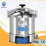 Portable Autoclave Pressure Steam Sterilizer Me-18HDD/24HDD Medical Equipment