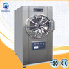 Dental Equipment Vertical Autoclave Horizontal Cylindrical Pressure Steam Sterilizer Me-Ydd