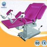 Operation Table Multi-Purpose Parturition Bed, Hydraulic System Obstetric Table, Gynecology Table, (3004 New type)