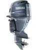 Yamaha F115TXR Outboard Motor