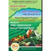 monoammonium phosphate (MAP 12-61-0) water soluble fertilizer