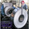 2017 China cold rolled & annealed steel coils