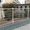 community fence