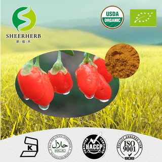 Organic Goji Berry Juice Powder China Suppliers 2374346