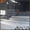 Hot dip galvanized straight seamless welding scaffolding steel pipes q235 48mm scaffolding tubing