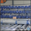 BS1387 galvanized steel tube, DN 50 carbon steel pipe ,erw steel pipe
