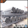 ASTM a50 steel pipe, astm a500 8 inch carbon steel pipe
