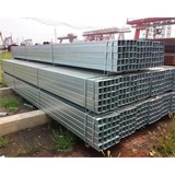 agriculture galvanized steel pipe