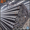 High frequency Q235 welded erw steel pipe, 88.9 mm 114.3 mm hollow section round tubes